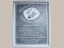 school plaque